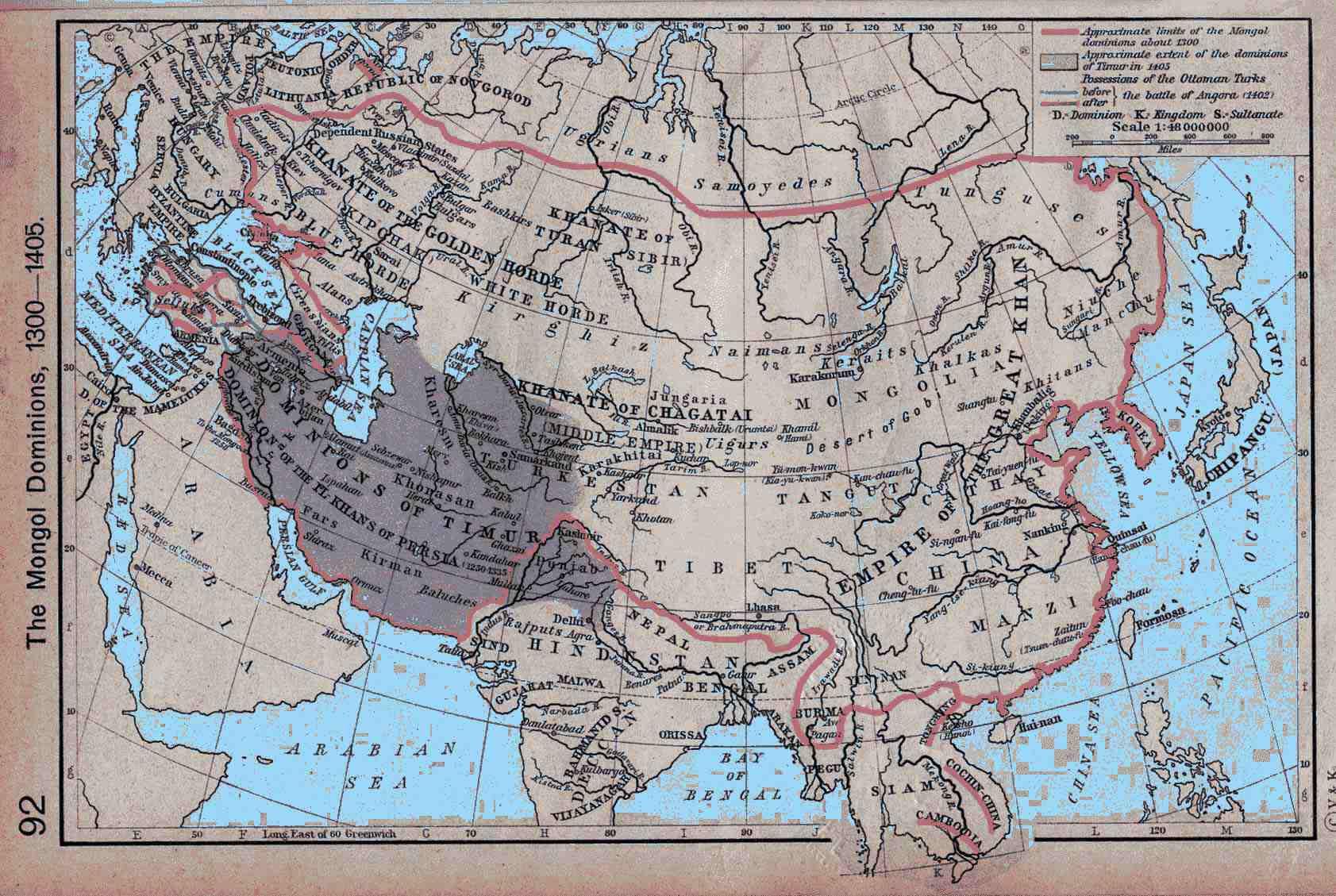 すべての講義 世界 国名 地図 : このページだけが表示された ...